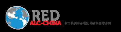 Red_ALC_China